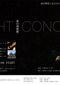 nightconcert140926_A4_OL
