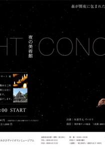 nightconcert141114_A4OL
